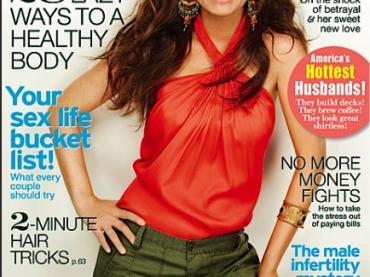 Shania Twain sulla cover di RedBook: torna la regina del country?