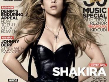 Shakira strappona stellare su GQ