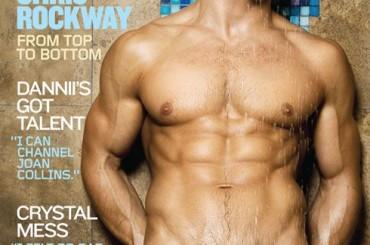 Uomini e Donne gay: sul trono arriva il porno attore Chris Rockway?
