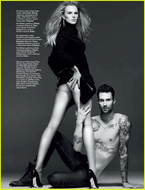 Adam Levine nudo su Vogue RussiaAdam Levine And Anne Vyalitsyna Misery