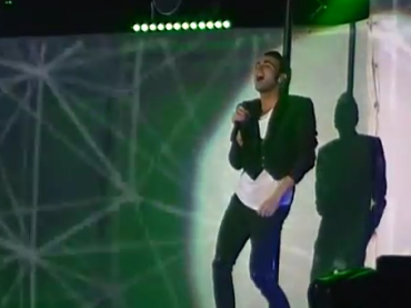 Marco Mengoni e il sogno di una vita: la LAP DANCE