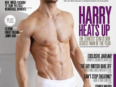 Harry Judd dei McFly mostra le chiappe