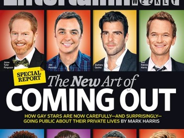 Il COMING OUT finisce sulla cover di Entertainment Weekly