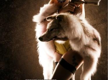 Lady Gaga a sorpesa: debutto al cinema con MACHETE KILLS!