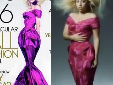 Lady Gaga, Vogue e lo SFACCIATO aiuto di PHOTOSHOP