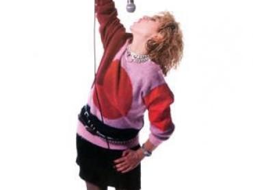 Nuovo singolo per Madonna: niente GANG BANG arriva SUPERSTAR
