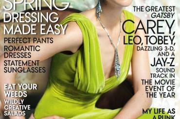 Carey Mulligan sublime su VOGUE in stile Grande Gatsby