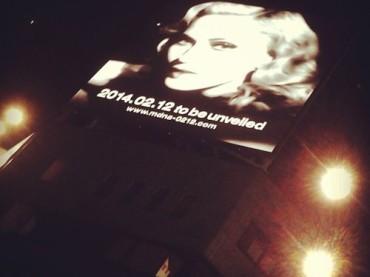 Madonna a sorpresa: cosa uscirà il 12 febbraio del 2014?