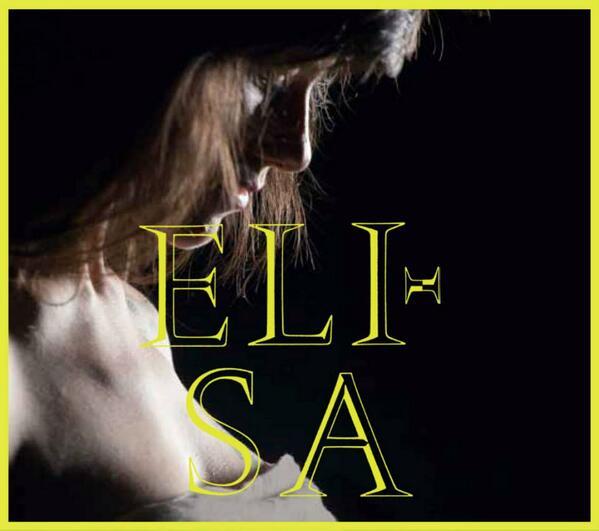 L'Anima Vola di Elisa - ecco la copertina dell'album