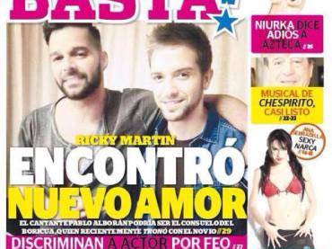 Pablo Alboran nuovo amore di Ricky Martin?