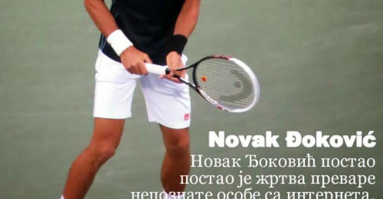 Novak Djokovic nudo in webcam e con il pitone in mano – foto V.M. 18 anni