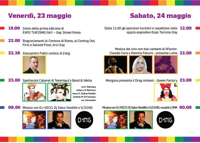 expo turismo gay