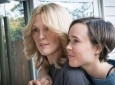 freeheld trailer