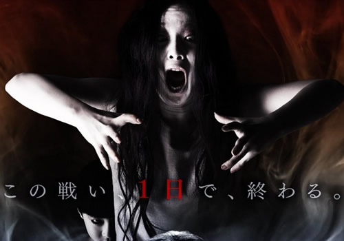 The ring and the grudge subversion