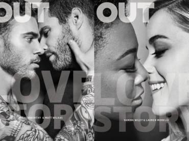 OUT Magazine, amore gay e lesbo sulle cover di febbraio