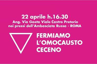 Cecenia, non solo Milano e Roma: sit-in anche a Napoli, Caserta, Ferrara e  Varese – Torino esporrà la bandiera rainbow