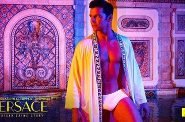 American Crime Story: Versace, nuovo pacco per Ricky Martin