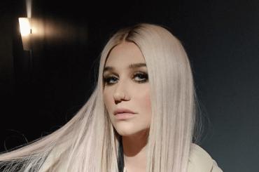 Kesha come Lady Gaga, Tour rinviato: si deve operare