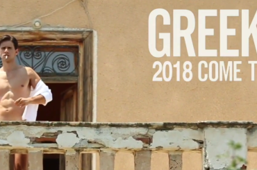 Greeks Come True 2018, l'hottissimo dietro le quinte del calendario – video