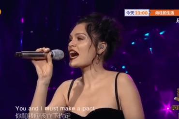 Jessie J canta Mariah Carey e trionfa in Cina, il video