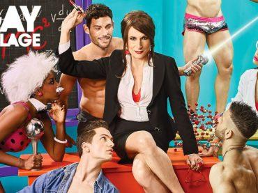 Il Gay Village 2018 torna a Testaccio?