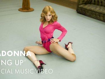 60 anni di Madonna, un capolavoro al giorno: ricordiamo Hung Up