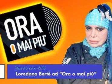 """""""Libertè"""", uscirà il 28 settembre il nuovo disco di Loredana Bertè"""