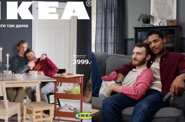 Coming Out Day targato IKEA, 3 giorni a Roma per uscire fisicamente dall'armadio