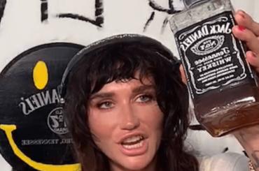 Kesha, concerto benefico in diretta social – il video